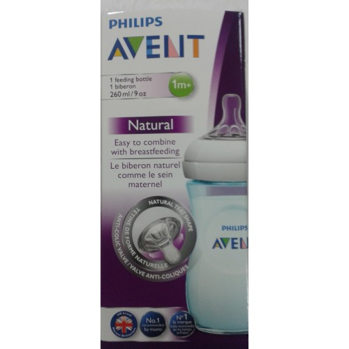 BIBERON NATURAL 260ML PP VE AC