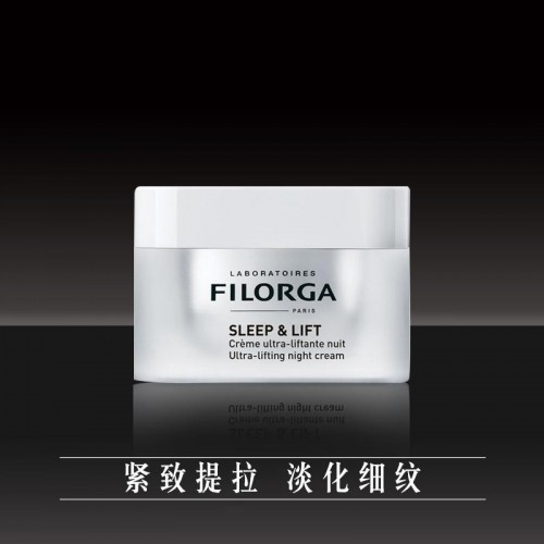 SLEEP & LIFT 50ml