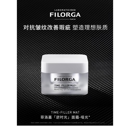 TIME-FILLER MAT 50ml
