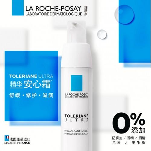 TOLERIANE ULTRA CREMA 40ml