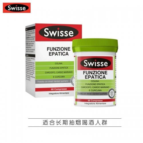 SWISSE FUNZIONE EPATICA 60compresse