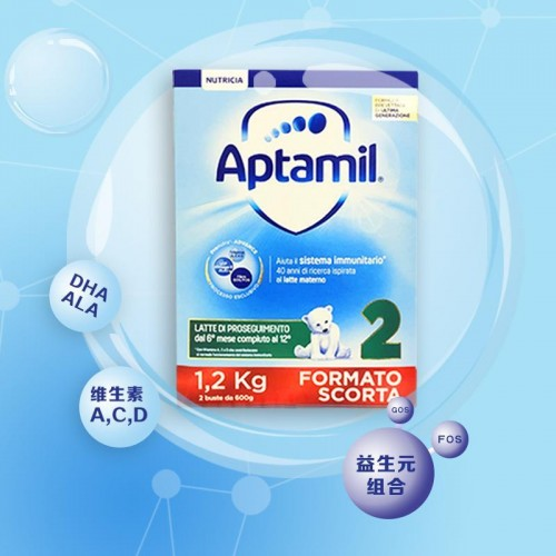 Latte Aptamil 2 1200g