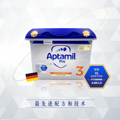 Latte Aptamil 3 Profutura 800g