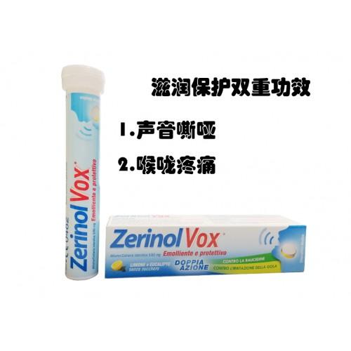Zerinol Vox Limone ed Eucalipto Emolliente e Protettivo per il Mal di Gola